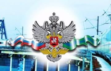 ВЕДОМСТВЕННАЯ ОХРАНА ЖД ТРАНСПОРТ РФ. ПРОЕКТ 2020 ГОДА.